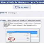 Como eliminar botón No me gusta en Facebook