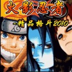 Descargar Juego de Naruto para el celular