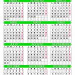 calendario-2012-español-grande-imprimir