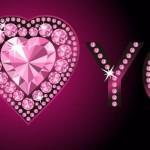 Portadas e imágenes de Facebook para el día de San Valentín