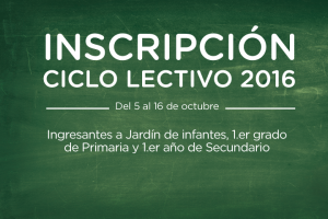 inscripcion-2016-2_2_2