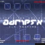 Descargar Emulador de PlayStation para PC