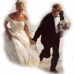 Frases para Invitaciones de Matrimonio