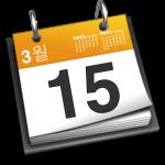 Calendario de Feriados Argentina 2013
